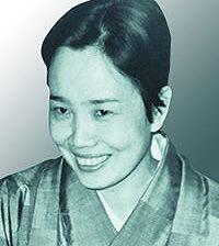 Савако Ариёси
