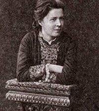 Мария Ватсон
