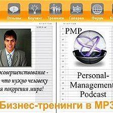 Дмитрий Потапов - Внутренний диалог: почему это плохо и как от этого избавиться?