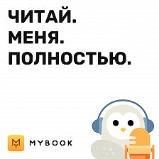 Антон Маслов - Рекомендации книг от Евгения Щепина
