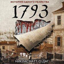 Никлас Натт-о-Даг - 1793. История одного убийства