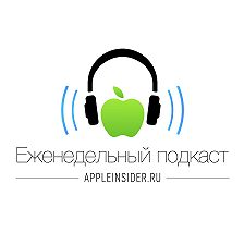Миша Королев - iPhone SE, iPad Pro, iOS 9.3