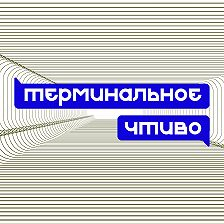 Мастридер - Пион Медведева и методы рационального мышления. S03E28