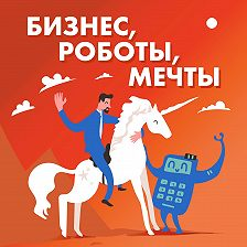 Саша Волкова - «Ты что, хочешь работать тамадой?» Как и зачем торговать лицом