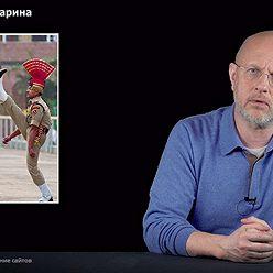Дмитрий Пучков - Битва за Севастополь, Искатель воды, Последние рыцари