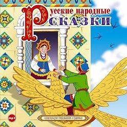 Unidentified author - Русские народные сказки 4
