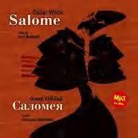 Оскар Уайльд - Саломея / Salome