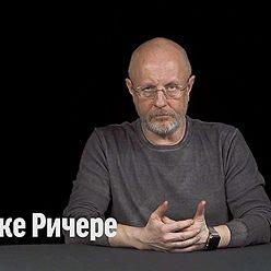 Дмитрий Пучков - Про книги о Джеке Ричере