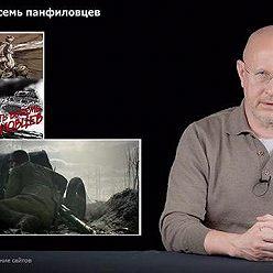 Дмитрий Пучков - Призрак, Неуловимые, Барашек Шон