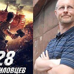 Дмитрий Пучков - 28 панфиловцев: Можно ли снять интересное патриотическое кино?