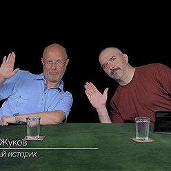 Дмитрий Пучков - Ответы на вопросы про пятую серию Рима