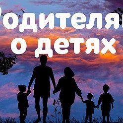С.Петров Богдан - Любимые дети – здоровые люди?