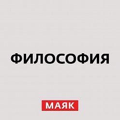 Творческий коллектив шоу «Объект 22» - Блез Паскаль