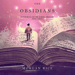 Морган Райс - The Obsidians