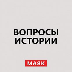 Андрей Светенко - Куда пропал золотой запас: экономика большевиков и белогвардейцев