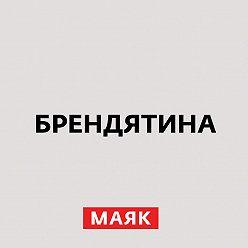 Неустановленный автор - Уоррен Баффет