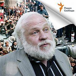Петр Вайль - Глеб Жеглов