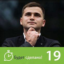 Никита Маклахов - Илья Степанов: Как видеть людей насквозь?