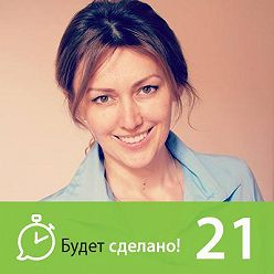 Никита Маклахов - Елена Резанова: Как реализоваться в любимом деле?