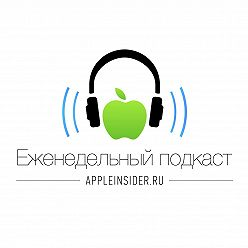 Миша Королев - Как работает гарантия на технику Apple в России