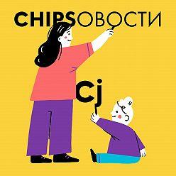 Юлия Тонконогова - О долгах по алиментам
