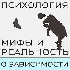 Александра Копецкая (Иванова) - 2 в 1, отзывы о курсе - 7 шагов к независимости