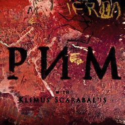 Дмитрий Пучков - Рим с Климусом Скарабеусом – первый сезон, четвертая серия «Кража у Сатурна»
