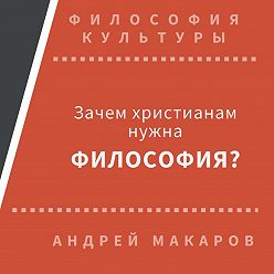 Андрей Макаров - Феномен художественного образа в поэзии Цветаевой
