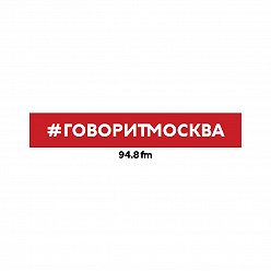 Станислав Симонов - Книги о Москве