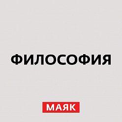 Творческий коллектив шоу «Объект 22» - Экзистенциализм в произведениях Сартра и Камю