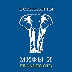 Александра Копецкая (Иванова) - О личной эффективности