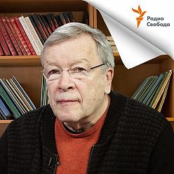 Виктор Ерофеев - Народ и интеллигенция