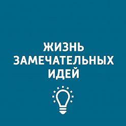 """Творческий коллектив программы «Хочу всё знать» - Ирина Богушевская о проекте """"Детская площадка"""""""