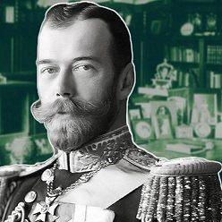 Лев Лурье - Николай II