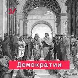 Александр Филлипов - Всем по заслугам