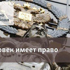 Наталья Джанполадова - Мусор в придачу и навсегда - 25 сентября, 2018