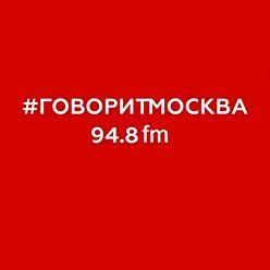 Никита Белоголовцев - Медицинские вузы: как подготовиться и поступить