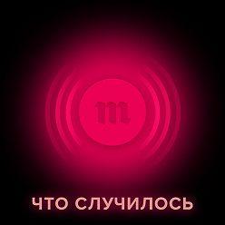 Владислав Горин - Замечательный образчик треша про Россию. Группа Little Big будет представлять Россию на «Евровидении» — почему именно они?