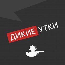 Творческий MojoMedia - Выпуск № 04