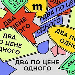 Илья Красильщик - Адифаны и сникерхеды. Кто это — и во сколько обходится мода на кроссовки