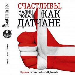 Малин Рюдаль - Счастливы, как датчане