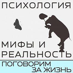 Александра Копецкая (Иванова) - ...если плюнет коллектив ты утонешь или об адаптации в коллективе