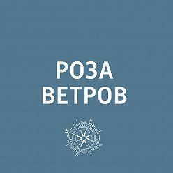 Творческий коллектив шоу «Уральские самоцветы» - Вход в Исторический музей в день его рождения будет бесплатным