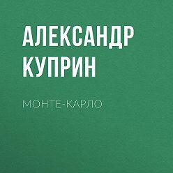 Александр Куприн - Монте-Карло