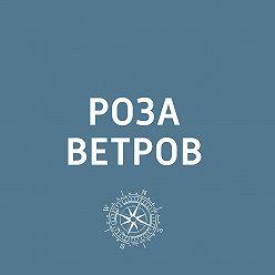 """Творческий коллектив шоу «Уральские самоцветы» - """"Победа"""" с 5 июля начнет летать в Ригу"""