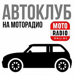 Александр Цыпин - Любой ли может научиться управлять автомобилем?