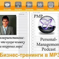 Дмитрий Потапов - Стратегические сессии: таблетка от кризиса?