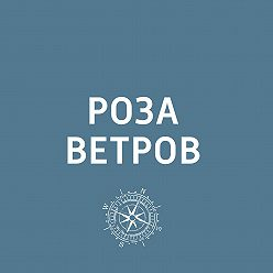 Творческий коллектив шоу «Уральские самоцветы» - Переход из французского Бордо в испанский Виго на фрегате Штандарт