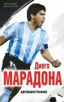 Диего Марадона - Диего Марадона. Автобиография
