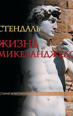 Стендаль (Мари-Анри Бейль) - Жизнь Микеланджело